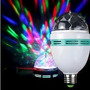 Lampara Giratoria Led Full Color Dj Boliche En Tu Casa