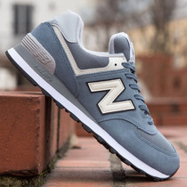 Zapatillas New Balance Ultimos Pares Caballeros Originales