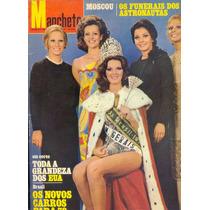 Manchete Nº 1004 - 17.07.71 - Miss Brasil 1971 / Futebol /