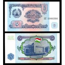 Tajikistan Billete De 5 Rublos Año 1994 Sin Circular