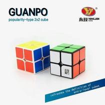 Cubo Rubik Moyu Yj Guanpo 2x2 , El Mejor 2x2! Alta Velocidad