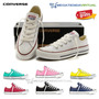 Zapatos Converse® Para Hombre Y Mujer Chuck Taylor Clasic<br><strong class='ch-price reputation-tooltip-price'>U$S 34<sup>99</sup></strong>