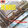 Vinilo Please Please Me The Beatles  Nuevo Sellado<br><strong class='ch-price reputation-tooltip-price'>$ 24.500</strong>