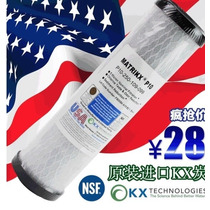 2 Repuesto Filtro De Agua-universal Matrikx.importado U.s.a.