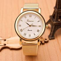 Relógio Feminino Geneva Dourado Classico Luxo Frete Grátis