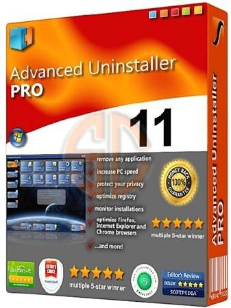 Resultado de imagen para Advanced Uninstaller PRO
