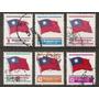 República China De Taiwan Formosa Banderas 6v. Usados