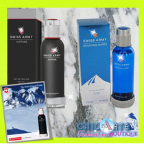 Perfume Swiss Army Caballero Altitude, Mountain Water