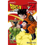 Dragon Ball Z. Saga De Los Saiyanos 3 (manga); Envío Gratis