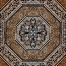 Ceramica Brillante Oferta 35x35 Hd 1° Cal. Temperley