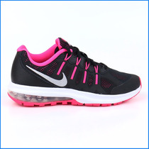 Zapatillas Nike Air Max Dynasty Para Niños Tallas 35-38 Ndpj