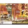 Las Artes Marciales De Shaolin Jet Li 1986 Vhs