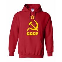 Buzo Canguro Cccp Rusia Urss Kgb Adidas