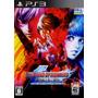 The King Of Fighters 2002 Ps3   Digital Tenelo Hoy Chokobo