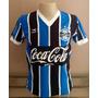 Camisa Retrô Grêmio 1988 - Manto Sagrado Retrô