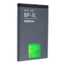 Bateria Pila Nokia Bp-3l Nokia 603 Lumia 710 Asha 303 Nueva