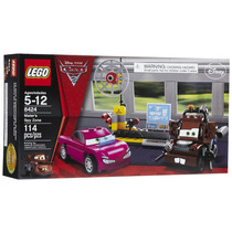 Lego 8424 Cars Mater´s Spy Zone