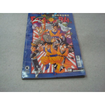 Gibi Dragon Ball Z 46 - Conrad - 2003 Akira Toriyama Brasil