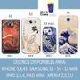 Funda Iback Hokusai Zl Z3 S5mini Note 4,3neo Prolite A3 A5