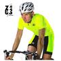 Nuevos Uniformes Ciclismo Zeus 2016 Dama Y Caballero