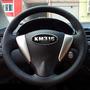 Funda Piel Volante A Medida Nissan Versa Sentra Hilo Negro