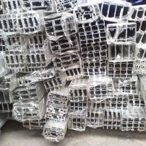 Perfiles De Aluminio Y Accesorios Amplio Stock.