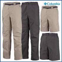 Pantalones Convertibles Columbia Y Under Armour