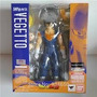 Bandai Figuarts Vegetto, Dragon Ball Z Nuevo Y Sellado