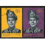 Malasia Federación 2 Sellos Usados Sultán Abdul Halim 1971
