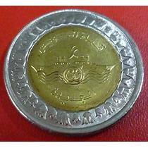 Egipto Moneda Bimetalica Canal Del Suez 1 Pound 2015