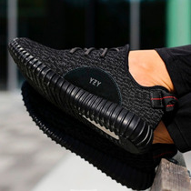 Adidas Yeezy Boost * Envio Gratis*