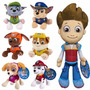 Peluches Paw Patrol Patrulla De Cachorros 7 Modelos Original<br><strong class='ch-price reputation-tooltip-price'>$ 229<sup>00</sup></strong>