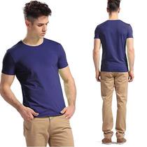 Kit Com 05 Camisa Slim Fit Camiseta Básica Lisa - Masculina