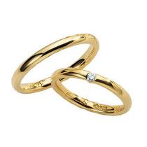 Par Argollas Matrimonio Pareja Boda Amor Oro Solido 10k!!!