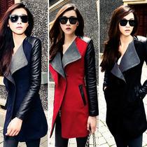 Chamarra Abrigo Saco Moda Importada Asiatica Envio Gratis