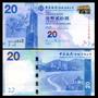 Billete De Hong Kong 20 Dollars Año 2010