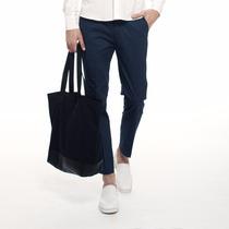 Pantalon Slim Fit Gabradina Elastizada Azul / Zorzaldelvaga