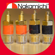 4 Plugs Femea Nakamichi 4 Mm /amplificador Bornes De Caixas