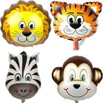 Balão Metalizado Animais Safari Selvagens Centro De Mesa