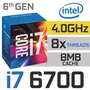Gamer Cpu I7 6ta Gen +8gb Ram+2tb+ Video4gb+ Dvd-rw