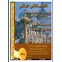 Curso De Português Para Árabes (compre Diretamente Do Autor)<br><strong class='ch-price reputation-tooltip-price'>R$ 650<sup>00</sup></strong>