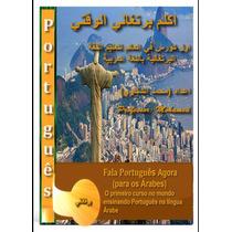 Curso De Português Para Árabes (compre Diretamente Do Autor)