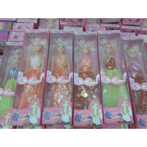 Muñecas Sola Con Vestido Juguetes Al Mayor