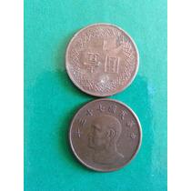 Moeda Do Japão - 1 Yen - Cobre (ref.01)