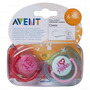 Set De Chupones Philips Avent Fashion Anatómico 6-18 Meses<br><strong class='ch-price reputation-tooltip-price'>Bs. 12.590<sup>00</sup></strong>