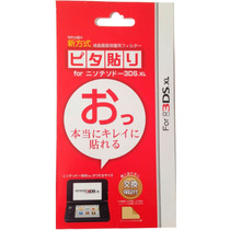 Película Nintendo 3ds Xl 3ds Xl Pronta Entrega Frete Barato