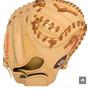 Mascota Louisville Slugger Para Catcher Rt Serie 125