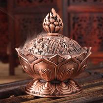 Incensario Quemador De Incienso Flor De Loto Yoga Tibeth