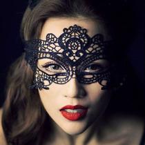 2 Antifaces De Modelo Diferente Mascara Carnaval Xv Cosplay