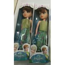 Frozen Muñecas Pequeñas Muy Bellas Para Niñas O Coleccionar